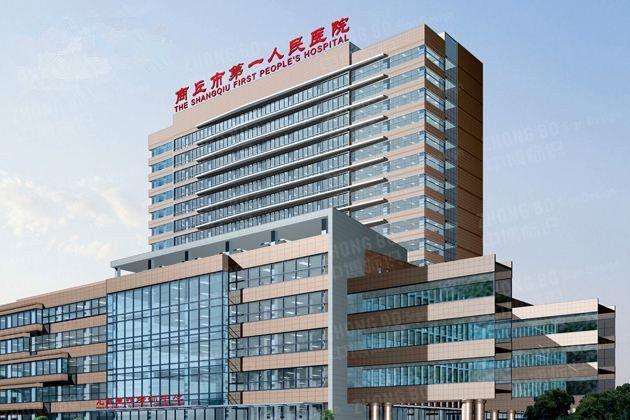 商丘第一人民医院数字化医院建设水平进入全省先进行列