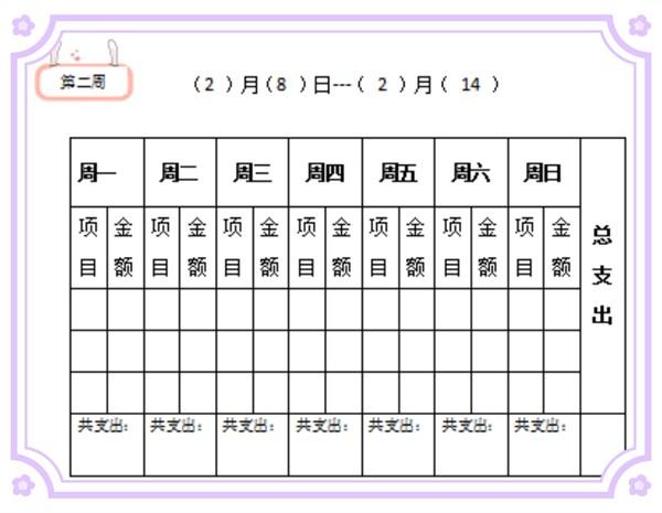"""郑州二七区京广路小学——""""项""""阳而生 玩转寒假"""