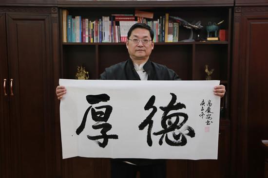 【魅力苏商】河南苏豫置业高庆安:绘丹心一片,筑广厦万间
