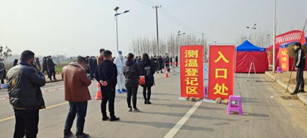 新野县沙堰镇开展全员核酸检测应急演练