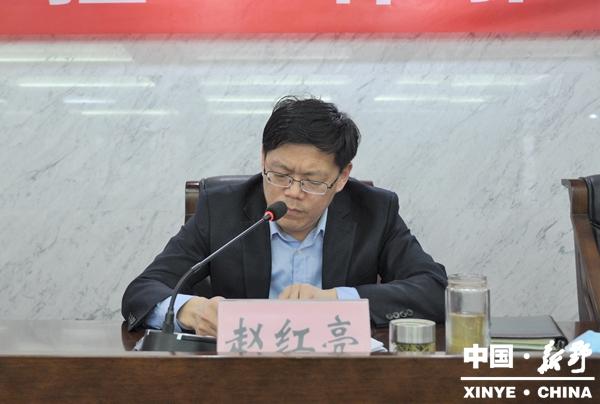 新野县召开疫情防控工作推进会