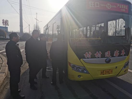 义马市新公交线路8路、10路正式通车