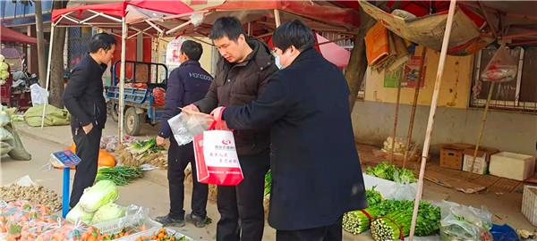 """内乡农商银行全面吹响""""开门红""""集结号"""
