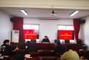 郑州市二七区推进危险化学品专项整治三年行动集中攻坚