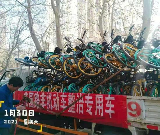 郑州市花园路街道:集中整治乱停乱放现象 营造整洁有序市容环境