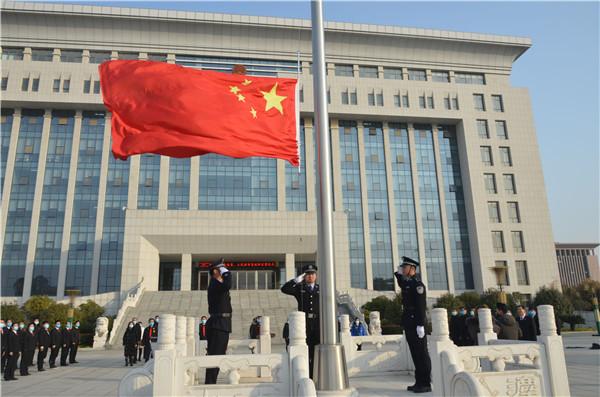 新野县法院举行新任命审委会委员、人民陪审员宣誓仪式