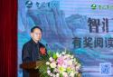 智汇有约-《西山神话》有奖阅读大赛在郑州正式开启