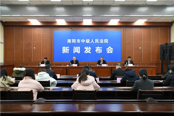 南阳市中级人民法院发布扫黑除恶十大典型案例