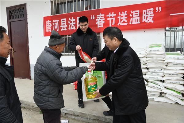 唐河县法院:走访慰问送温暖 精准帮扶暖人心