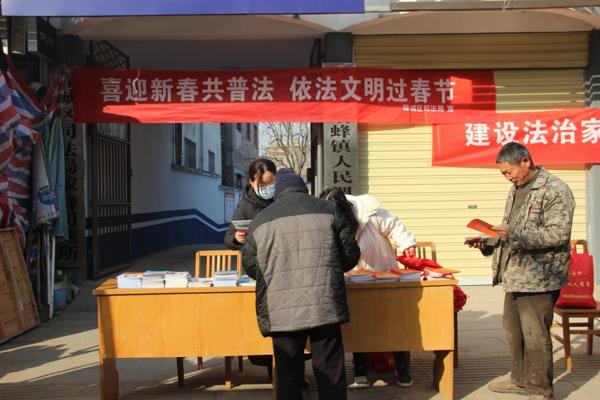 驻马店市驿城区司法局积极开展春节前法治