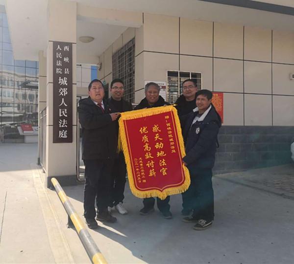 """满""""薪""""欢喜过好年——西峡县法院助力14起农民工讨薪"""
