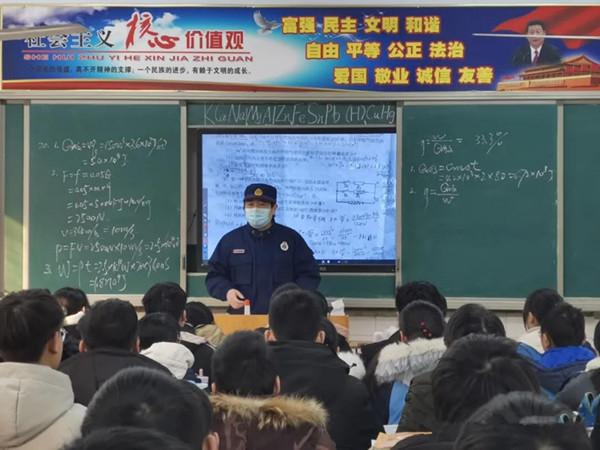 南阳市36万中小学生学消防