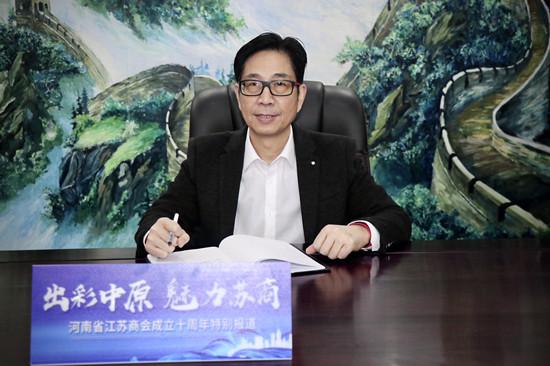 【魅力苏商】新加坡亚龙控股董事长郁忠斌:商道君子之风