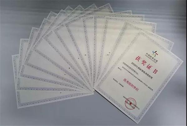 河南体彩获得全国体彩创新赛16个奖项