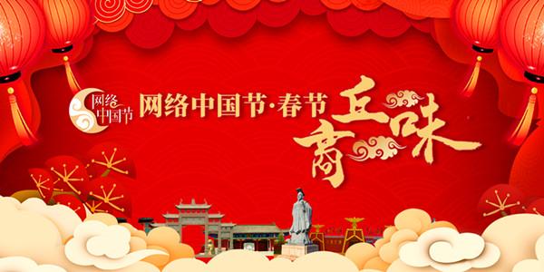 【网络中国节·春节】河南商丘:年画销售红火 市场年味渐浓