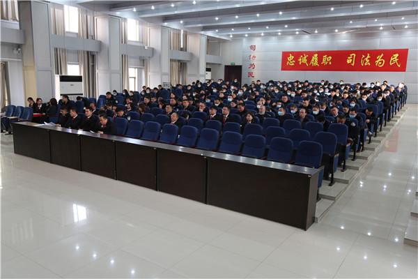 征途漫漫 唯有奋斗——镇平县法院召开2020年度工作总结暨表彰大会