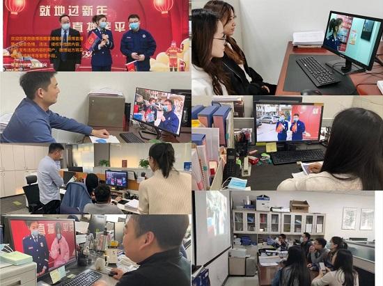 郑州航空港实验区党政办动员全区收看区消防救援支队直播