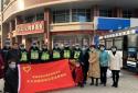 郑州市管城回族区新阶层联谊会东大街联谊站志愿者服务队成立暨走访慰问活动