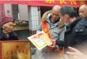 内乡县退役军人事务局为立功受奖现役军人家属送喜报
