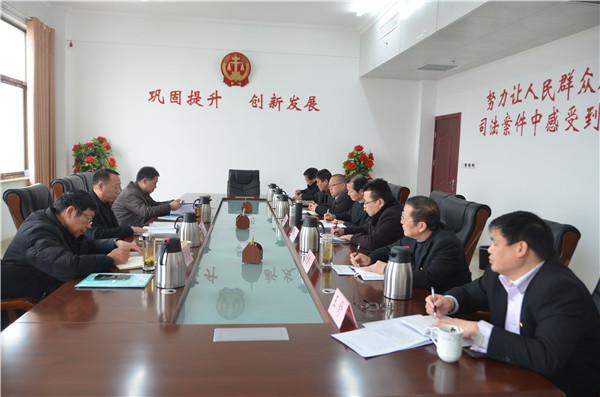 新野县法院召开2020年领导班子民主生活会