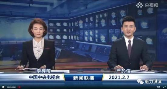 淇滨区:网格化服务获央视《新闻联播》喝彩