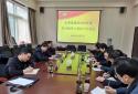 三门峡市委统战部召开2020年度领导班子民主生活会