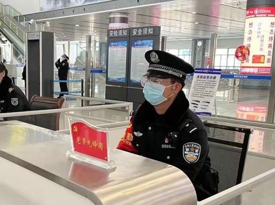 郑州铁路公安局洛阳公安处南阳东站派出所——让党旗在基层一线飘扬