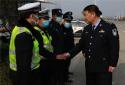 邓州市公安局局长魏丰刚带队开展节前走访慰问活动