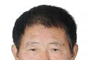 新野县公安:关于公开征集王行虎及其同伙成员违法犯罪线索的通告