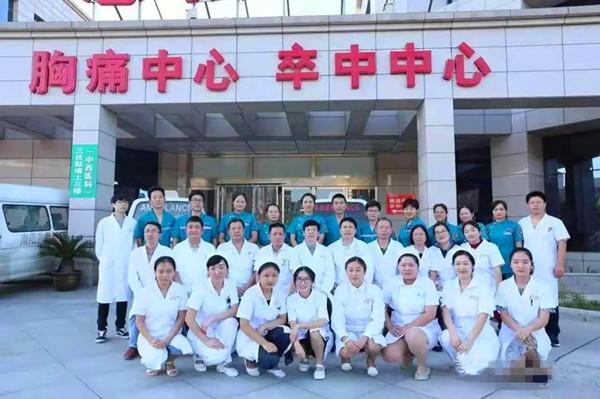 新野县人民医院胸痛中心向大家拜年