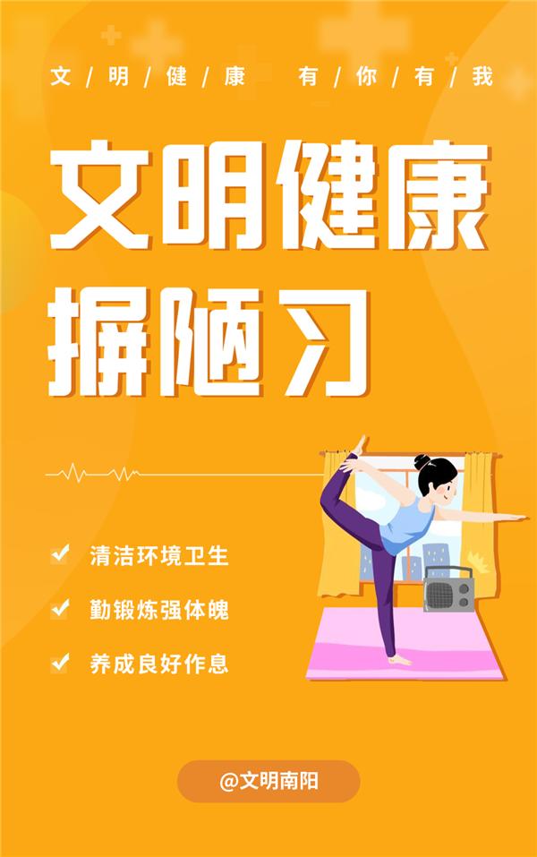 【网络中国节】致南阳市中小学生和家长的一封信