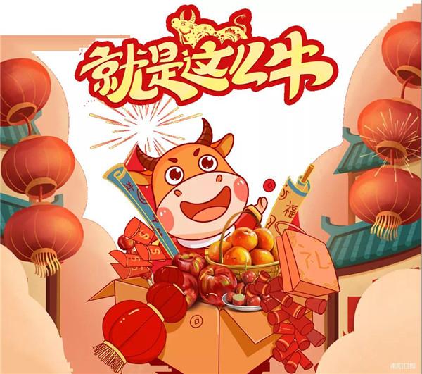 【网络中国节·春节】诸葛亮贺岁表情包,就是这么牛!
