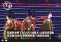 【网络中国节·春节】河南春晚总导演回应《唐宫夜宴》出圈:想为传统文化复兴贡献一点点力量