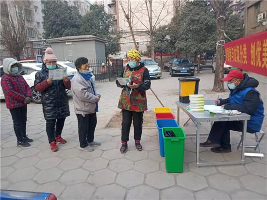 中原区三官庙街道办事处联合河南森贝特开展生活垃圾分类宣传工作