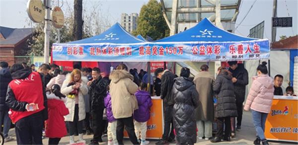 """南阳购彩者中""""牛气冲天""""10万元奖金"""