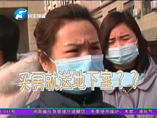 """开封市通许县渝创翡翠豪庭:承诺地下室 交房变""""空气"""""""
