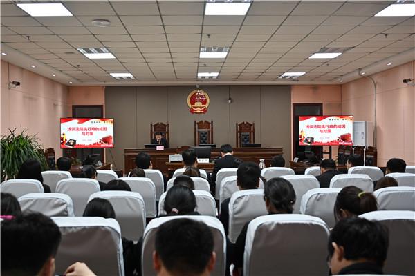 新年第一课——南阳高新法院成长论坛第十期开讲