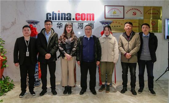 中华网湖北频道一行赴河南频道交流学习