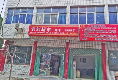 郑州地铁城郊线小乔站已被甩站4年多,这个事儿能快点依法妥善解决吗?