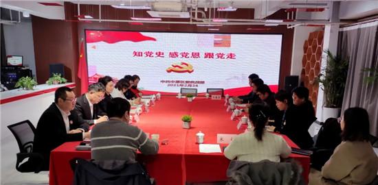 郑州市中原区新联会开展党史学习教育