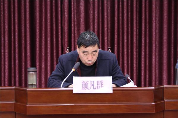 社旗县委第一巡察组巡察县法院党组工作动员会召开