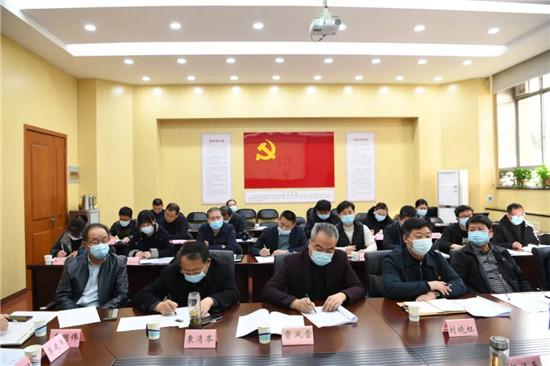 郑州市切实做好辛丑年黄帝故里拜祖大典邀请工作