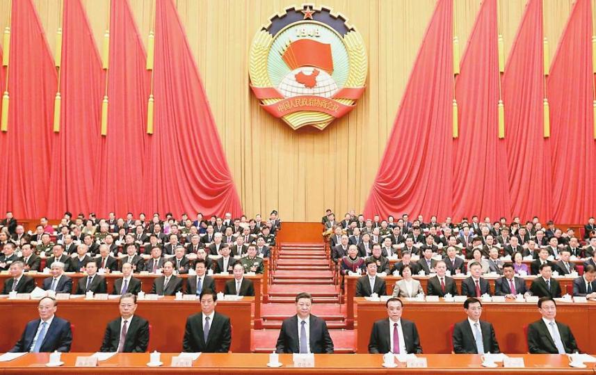 全国政协十三届四次会议3月4日召开
