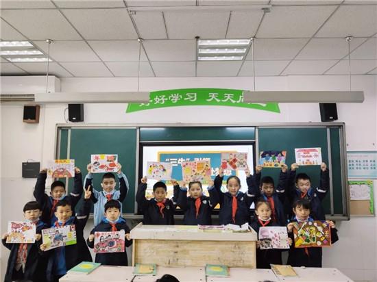 金水区文化绿城小学举行2020-2021学年第二学期开学典礼