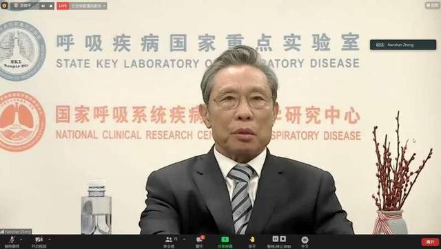世卫称年底前结束疫情不现实 钟南山称全球群体免疫需两至三年