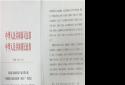 """牛!内乡城关镇清真寺村荣获""""全国民主法治示范村""""荣誉称号"""
