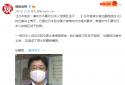 日方要求中国不要对日本人肛拭子检测  外交部回应