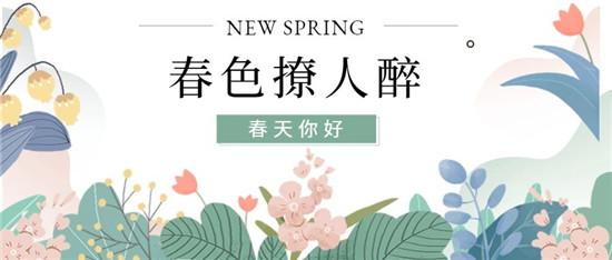 """""""三·八""""女神节,女性同胞免费游龙潭大峡谷!快快转发吧"""