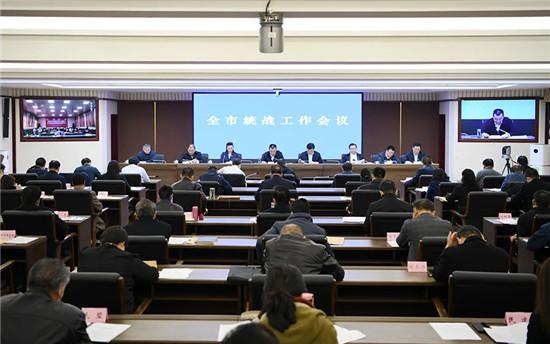 郑州市统战工作会议召开 杨福平、吴福民出席会议