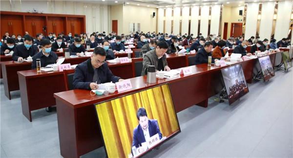 2021年南阳市委政法工作会议召开